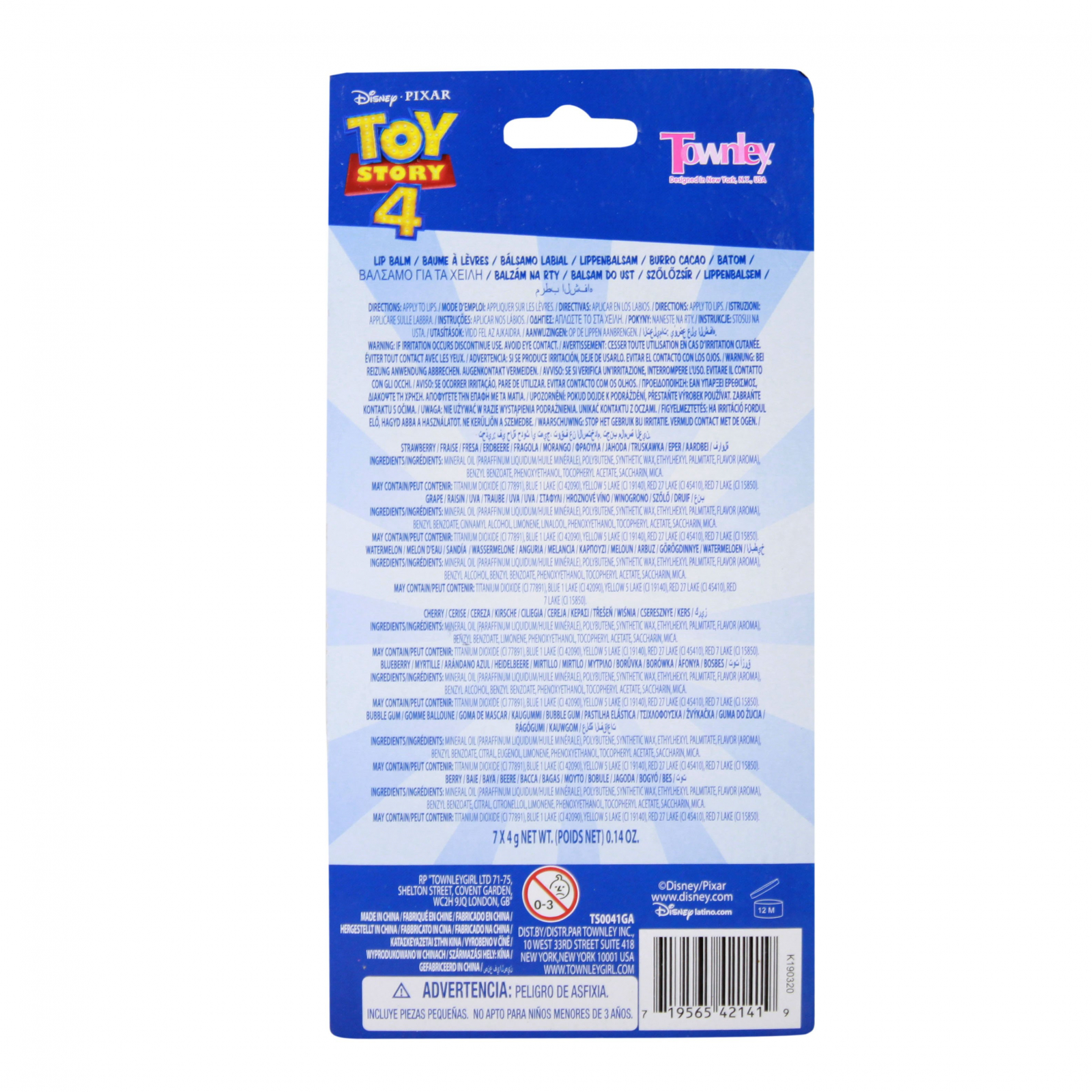 Disney Toy Story 4 Forky Wood Friends 7 Pack Lip Balm