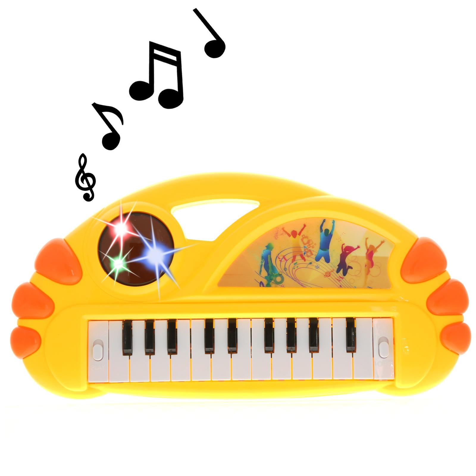 KidPlay Organ Musical Instrument Electronic Keyboard Kids Toy - Yellow