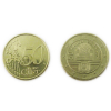 Covert Compartment Presidential Euro 50 Cent Coin