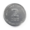 Covert Spy Coin - Secret Compartment Diversion Safe (Israeli 2 Shekel)