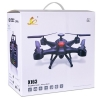 Sky Ninja 7 Inch HD Video 2.4 GHz RC Quadcopter Drone Black Retail