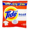 Tide Laundry Detergent Original Scent Washing Machine Powder
