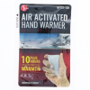 Hand Warmer with 10 Hour Protection