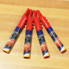Disney Pixar Cars 3 Mini Flute 4 Pack Kids Musical Instrument Toy - Red