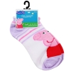 Peppa Pig Girls Ankle Socks Size 6-8.5 - Retail Packaging