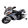 Sports Motorcycle 6V Kids Battery Powered Ride On Car in White