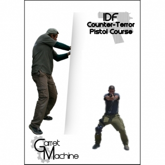 IDF Counter Terror Pistol Course DVD