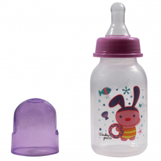 KidPlay Products Infant Baby Bottle 5oz Purple Bunny Silicone Nipple Sippy Cup