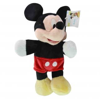 Disney Plush Cuddler - Mickey Mouse Baby Gift with Tag
