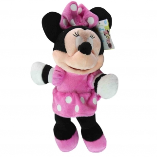 Disney Plush Cuddler - Minnie Mouse Baby Gift