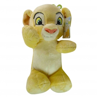 Disney Plush Cuddler - Nala the Lion Baby Gift with Tag
