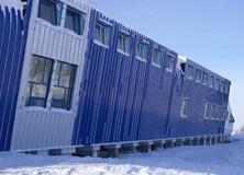 Churchill Northern Studies Centre, Cananda