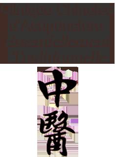 Clinique Chinoise d'Acupuncture