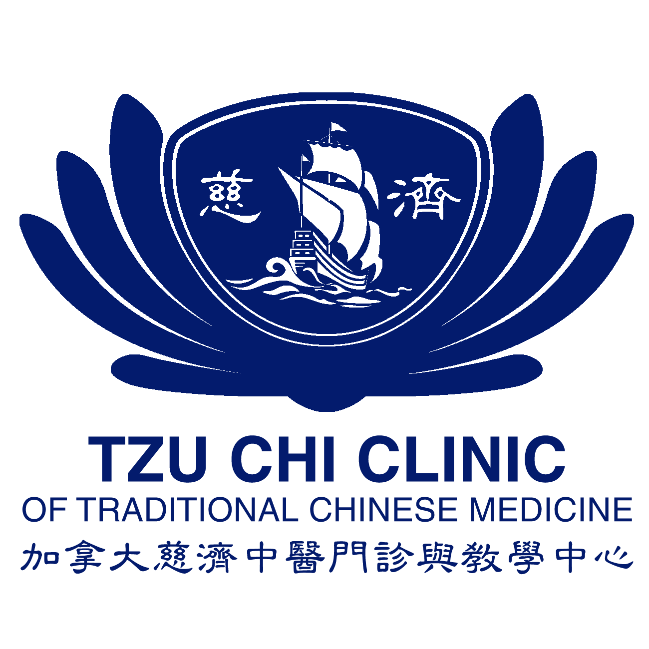 Tzu Chi Clinic of Traditional Chinese Medicine