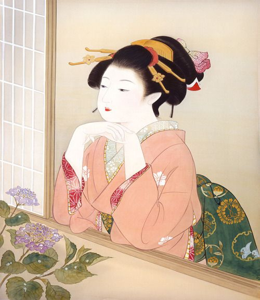 Kaizen No Michi
