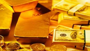 gold as money