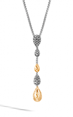 John Hardy Classic Chain Necklace NZ90031X32 product image