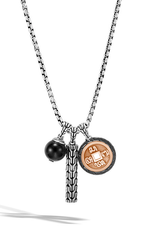 John Hardy Classic Chain Men's Necklace NMS900611OZBONX24 product image