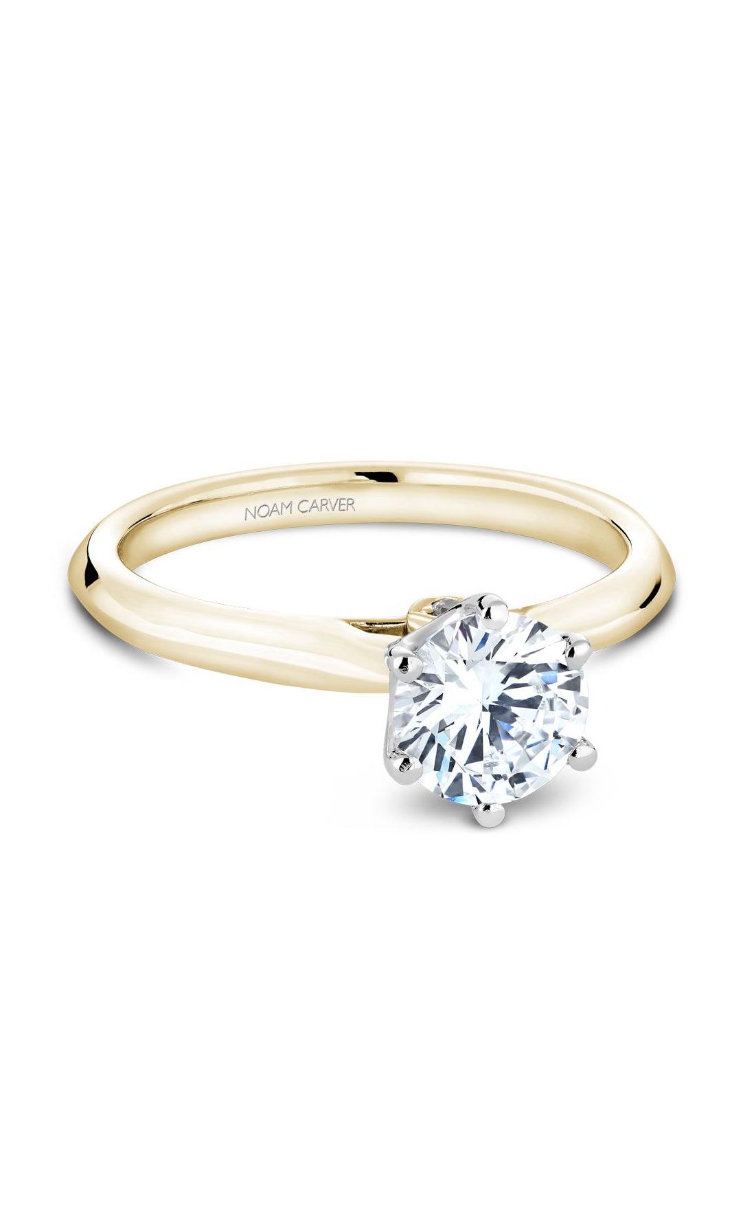 Noam Carver Classic Engagement Ring B143-17YWA product image