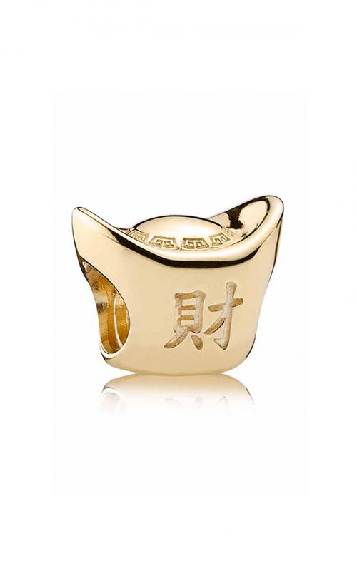 PANDORA Gold Ingot, 14K Gold Charm 750823 (Retired) product image