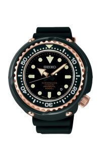Seiko Prospex Master Series SBDX014