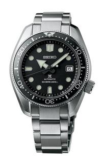 Seiko Prospex SPB077