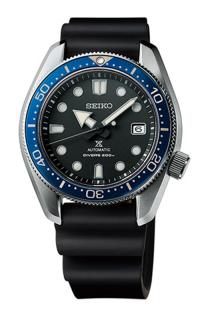 Seiko Presage SPB079