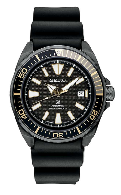 Seiko Prospex SRPB55P9 product image