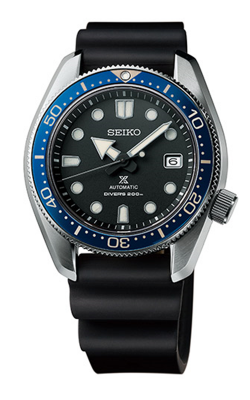 Seiko Prospex Watch SPB079 product image