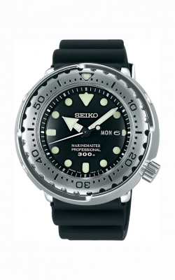 Seiko Luxe Prospex Watch SBBN033 product image
