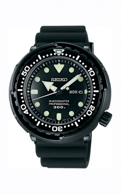 Seiko Luxe Prospex Watch SBBN035 product image