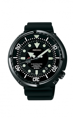 Seiko Luxe Prospex Watch SBDB013 product image