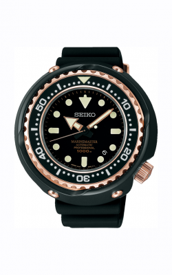 Seiko Luxe Prospex Watch SBDX014 product image