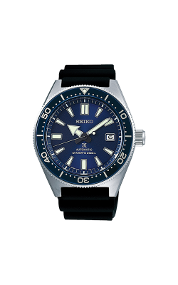 Seiko Luxe Prospex Watch SPB053 product image