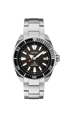 Seiko Luxe Prospex Watch SRPB51 product image
