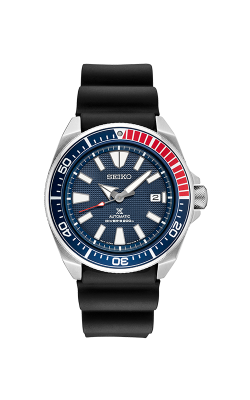 Seiko Luxe Prospex Watch SRPB53 product image