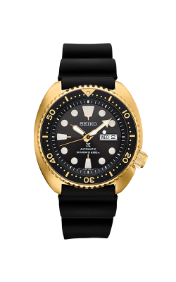 Seiko Luxe Prospex Watch SRPC44 product image