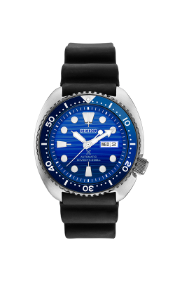 Seiko Luxe Prospex Watch SRPC91 product image