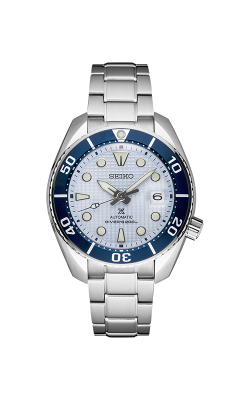Seiko Luxe Prospex Watch SPB179 product image