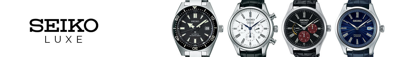 Seiko Luxe Watches