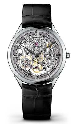 Vacheron Constantin Metiers D'art Watch 82020/000G-9926 product image