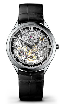 Vacheron Constantin Metiers D'art Watch 82020/000G-9924 product image