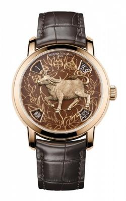 Vacheron Constantin Metiers d'Art Watch 86073/000R-B646 product image