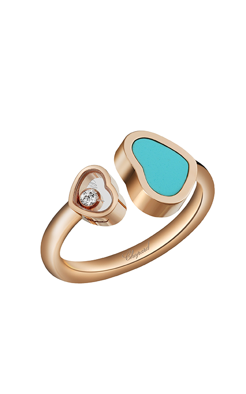 Chopard Happy Diamonds Fashion Ring 829482-5400 product image