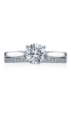 Tacori Dantela Engagement Ring 2638RD65W