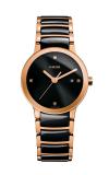 Rado Centrix Watch R30555712