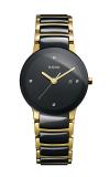 Rado Centrix Watch R30930712