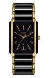 Rado Integral Watch R20204162