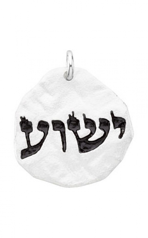 Stuller Religious and Symbolic Necklace R45280 product image