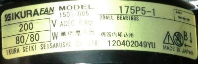 Ikura Seiki 175P5-1 image